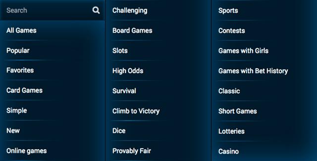 1xbet 1xgames categories